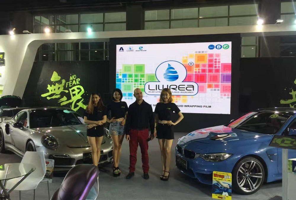 Guangzhou International Auto Parts & Accessories Exhibition 2016.