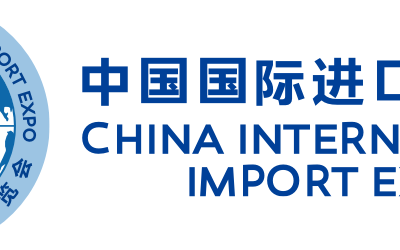 Spremite se za novi China International Import Expo – CIIE