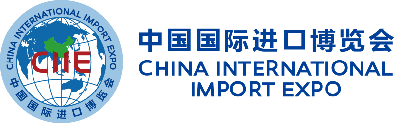 Get ready for China International Import Expo – CIIE 2019